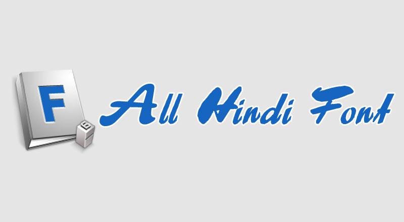 Hindi Stylish Font - Free Download