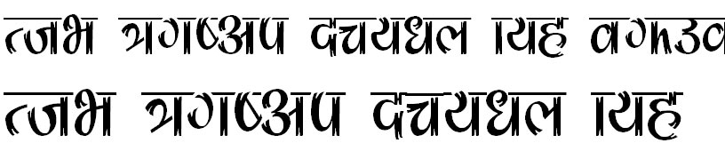 Surendra Normal Bangla Font