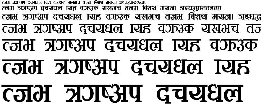 Surendra Hindi Font