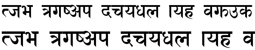 Surendra Hindi Font