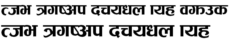 Surendra Normal Hindi Font