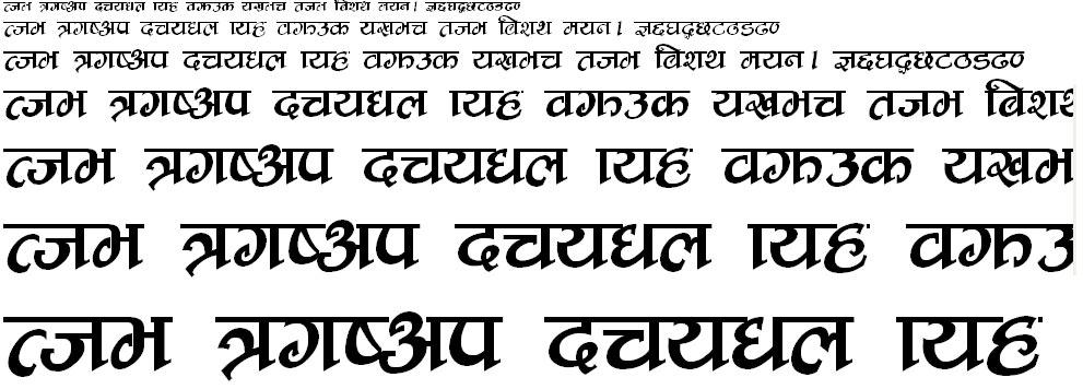 Surendra Bold Hindi Font