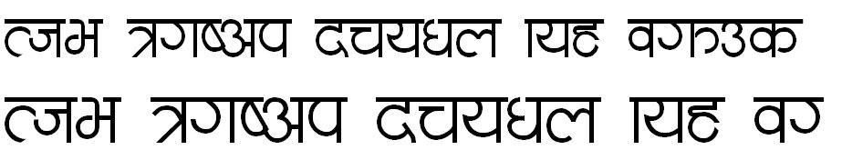 A Bold Hindi Font