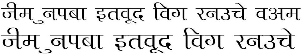 A Aditi Hindi Font