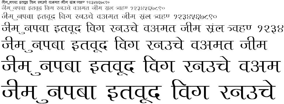 A Aditi Hindi Font