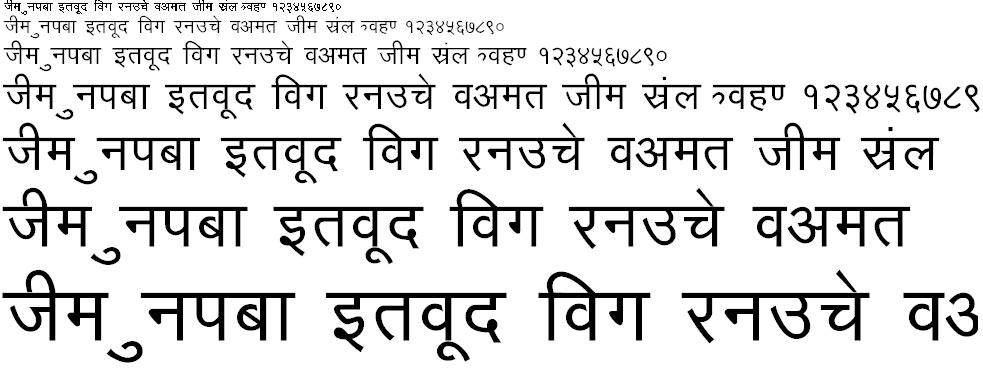 A Akhil Hindi Font