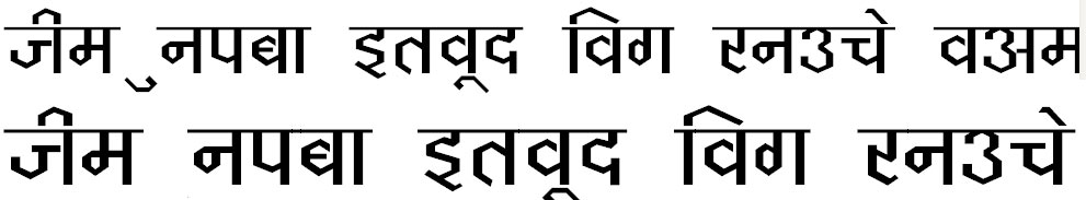 A Vibha2 Hindi Font