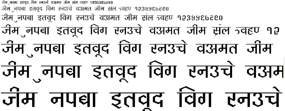 A Vibha2 Hindi Font
