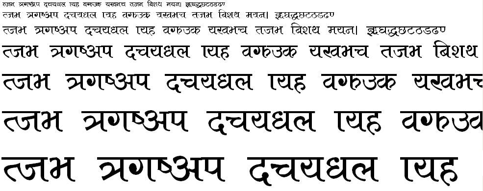 Aakar Hindi Font