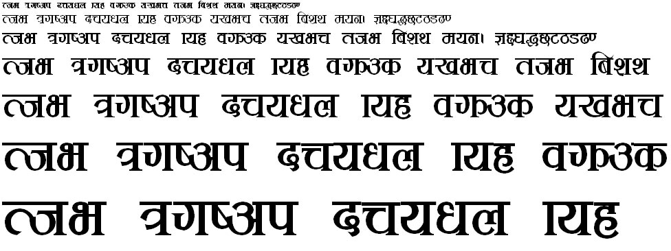Aakasha Bold Hindi Font