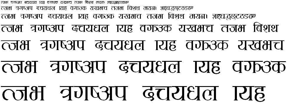Aakasha Hindi Font