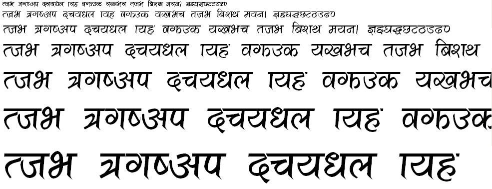 Aalekh Hindi Font