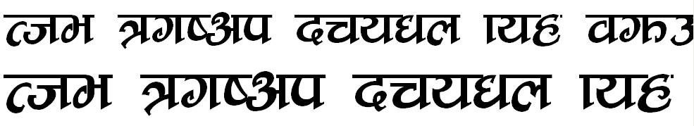 Aaradhana Hindi Font