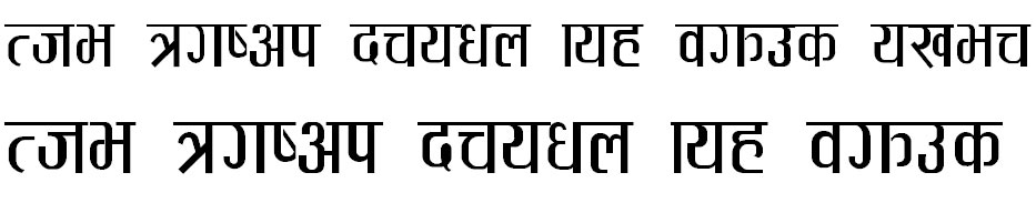 Aayamica Gothica Hindi Font