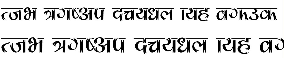 Abhinav Hindi Font