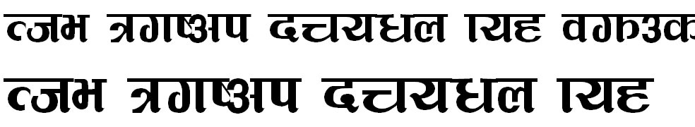 Abhyudaya Hindi Font