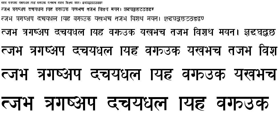 AgniParikchha  Bold62391 12411 PM Hindi Font