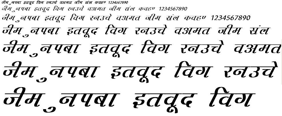 Agra Bold Italic Hindi Font