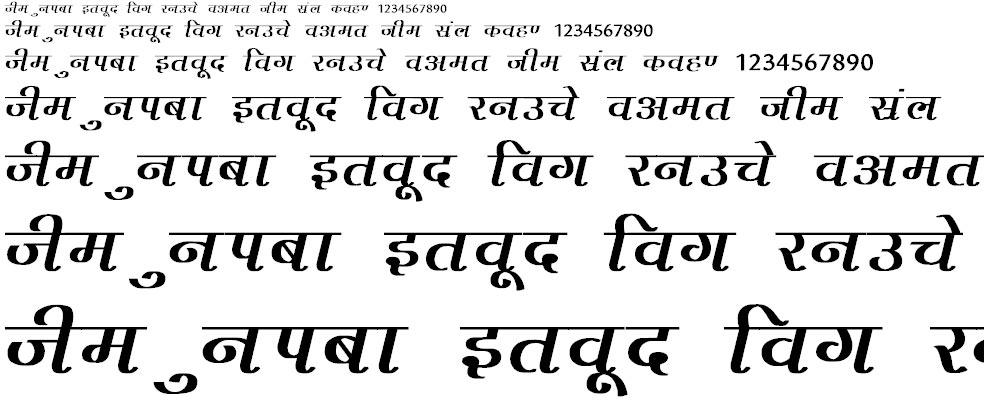 Agra Bold Hindi Font
