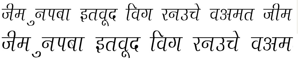 Agra Condensed Hindi Font