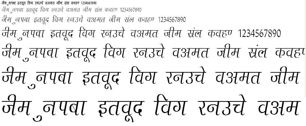Agra Condensed Hindi Font