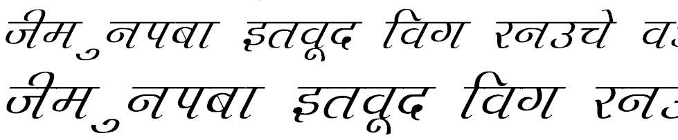 Agra Italic Hindi Font