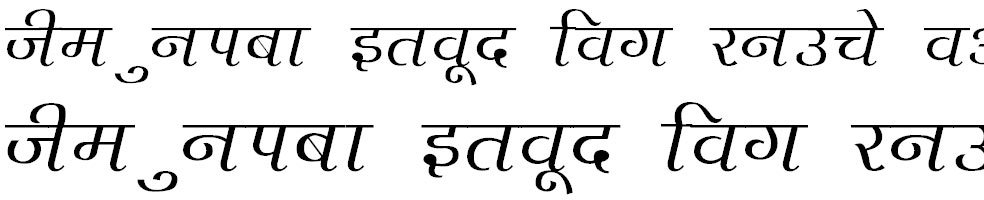Agra Normal Hindi Font