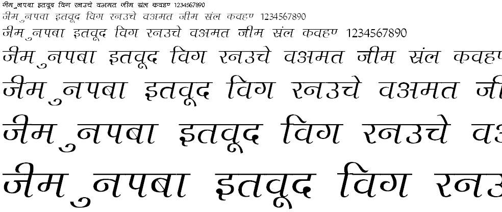 Agra Normal Hindi Font