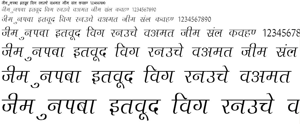 Agra Thin Hindi Font