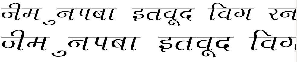Agra Wide Hindi Font
