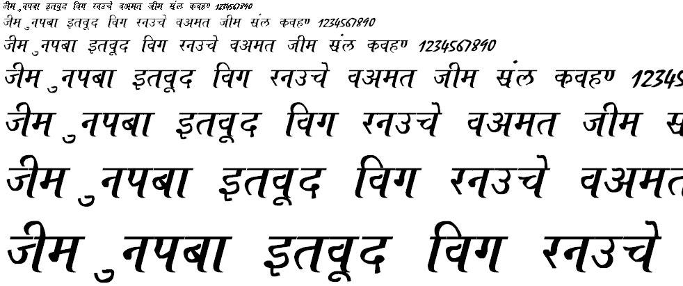 Ajay Normal Bold Italic Hindi Font