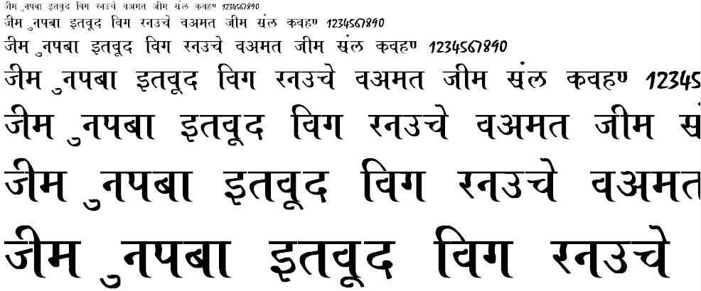 Ajay Normal Bold Hindi Font