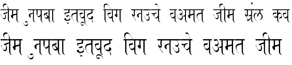 Ajay Normal Condensed Hindi Font