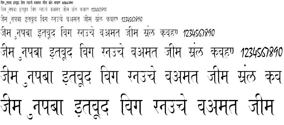 Ajay Normal Condensed Hindi Font