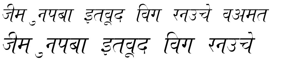 Ajay Normal Italic Hindi Font