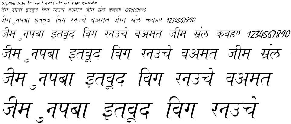 Ajay Normal Italic Hindi Font