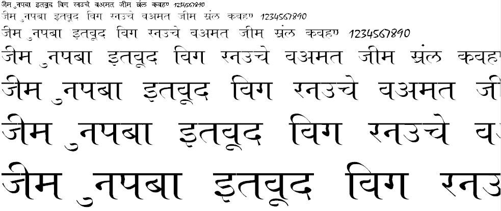 Ajay Normal Wide Hindi Font