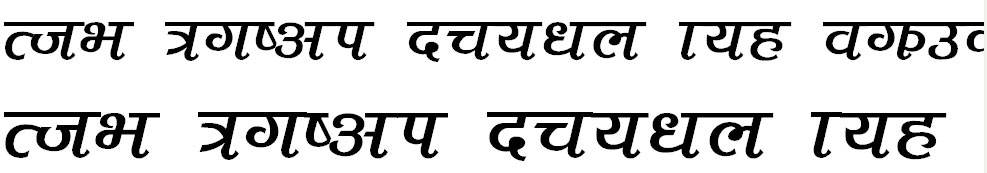 Akbar Plain Hindi Font