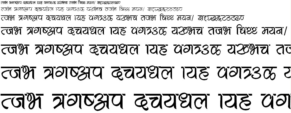 Akkal Font Hindi Font