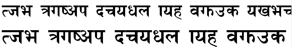 AMAA  Regular Hindi Font