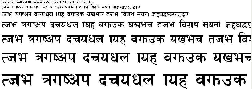 AMAA  Regular Hindi Font