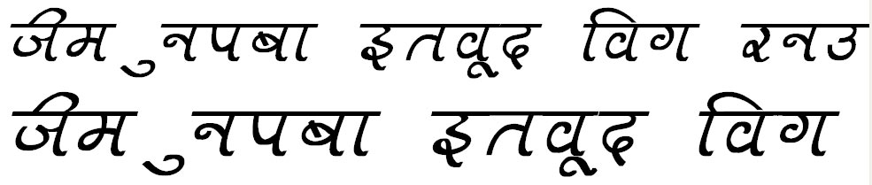 Aman Bold Italic Hindi Font