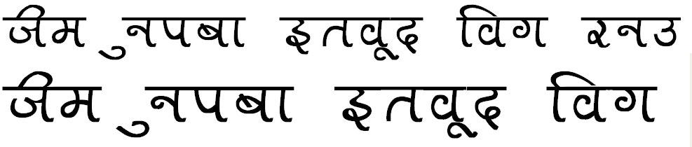 Aman Bold Hindi Font