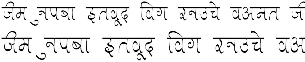 Aman Condensed Hindi Font