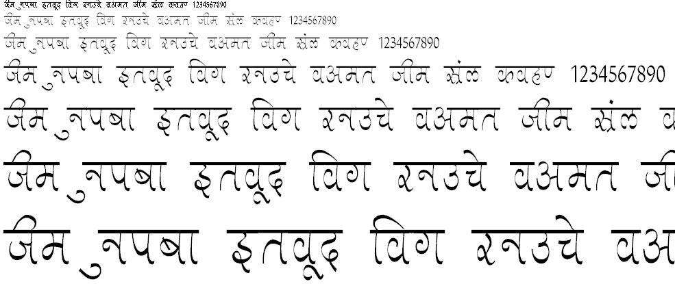 Aman Condensed Hindi Font