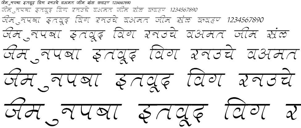 Aman Italic Hindi Font