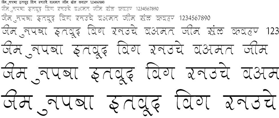 Aman Thin Hindi Font