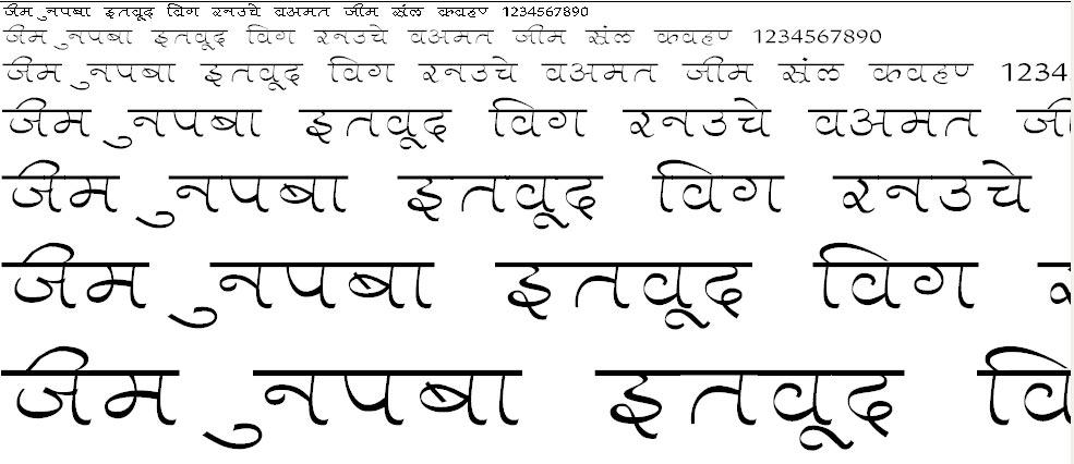 Aman Wide Hindi Font