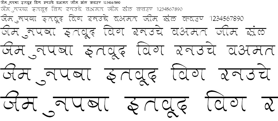 Aman Hindi Font
