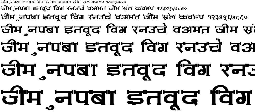 Amit Normal Bold Hindi Font